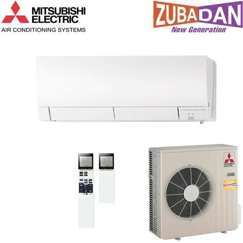 Aer Conditionat MITSUBISHI ELECTRIC Kirigamine Hara ZUBADAN MSZ-FH50VE Inverter 18000 BTU/h