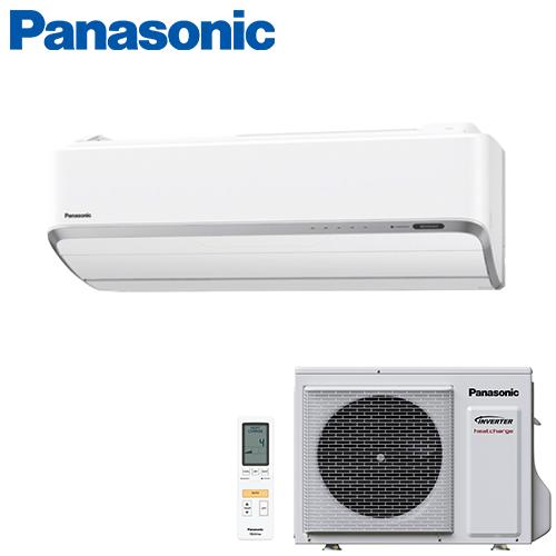 Aer Conditionat PANASONIC Heatcharge VZ12SKE R32 Inverter Plus 12000 BTU/h